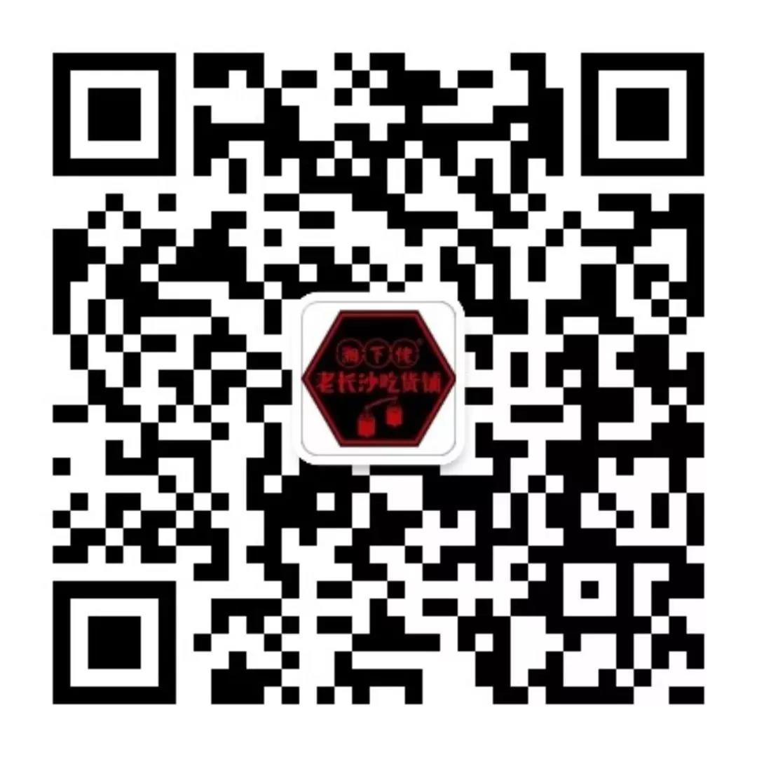 微信图片_20200909105434.jpg